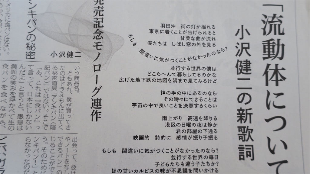 f:id:yuiyou831:20170224142628j:image