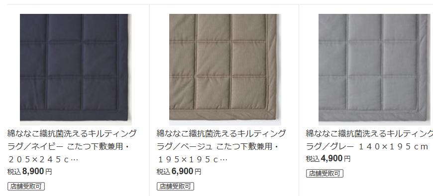 f:id:yuiyou831:20170314180925p:plain