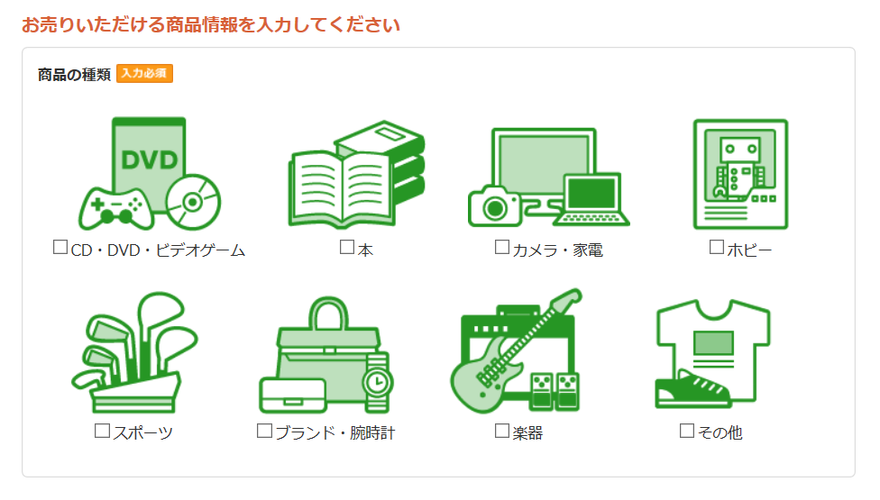 f:id:yuiyou831:20170324004954p:plain
