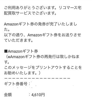 f:id:yuiyou831:20170324084920p:plain