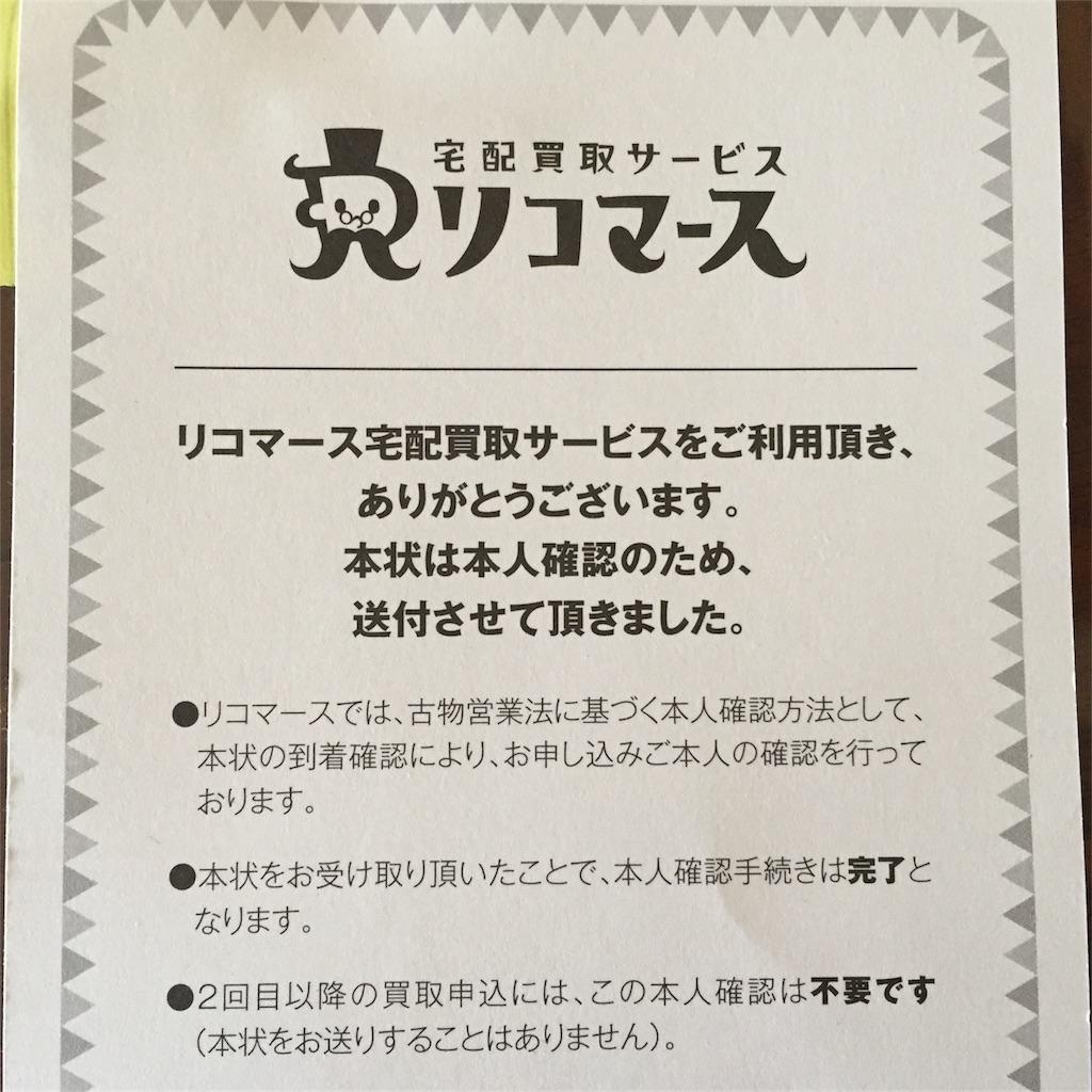 f:id:yuiyou831:20170324092156j:image