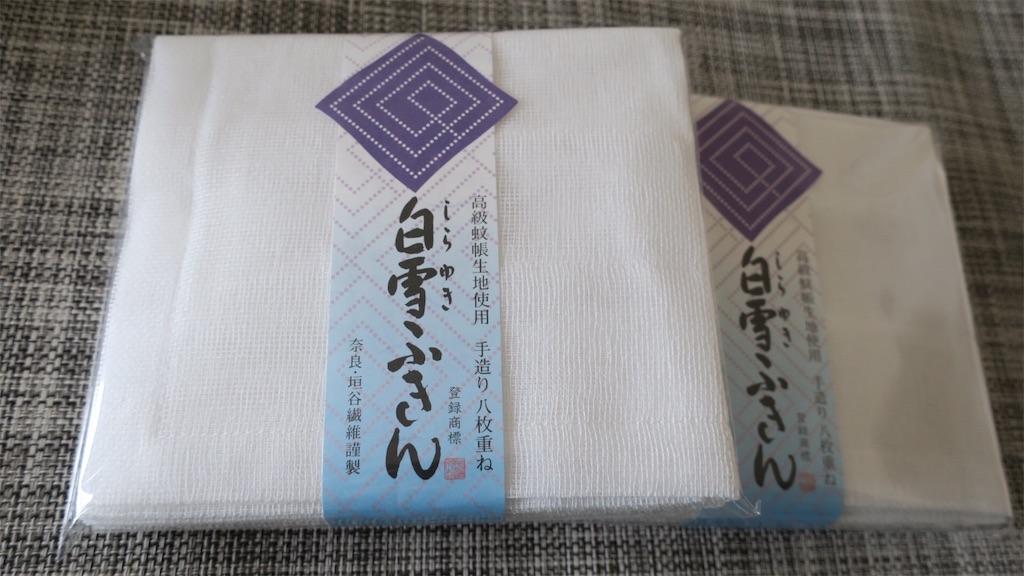 f:id:yuiyou831:20170404173506j:image