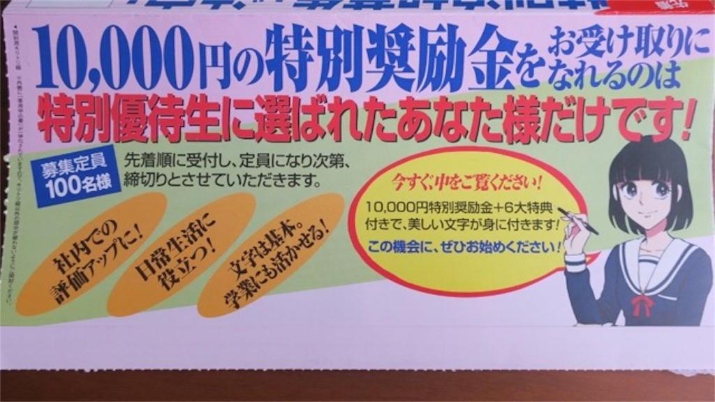 f:id:yuiyou831:20170605153358j:image