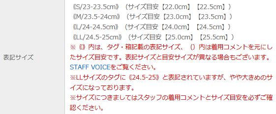f:id:yuiyou831:20170608122739p:plain