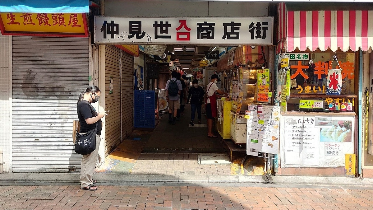 f:id:yuiyu22:20210217201419j:plain