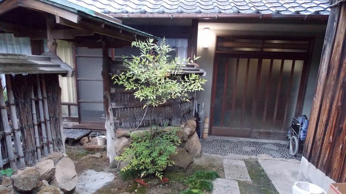 f:id:yuiyu22:20210306224840j:plain