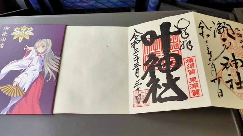 f:id:yuiyu22:20210330224930j:plain