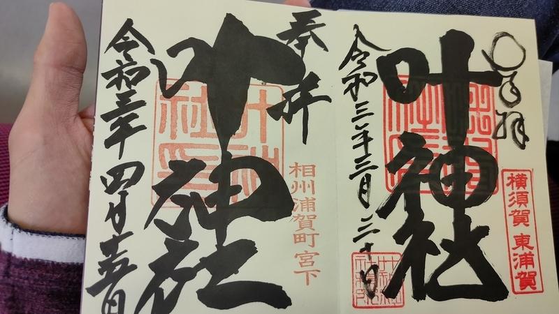 f:id:yuiyu22:20210415222916j:plain