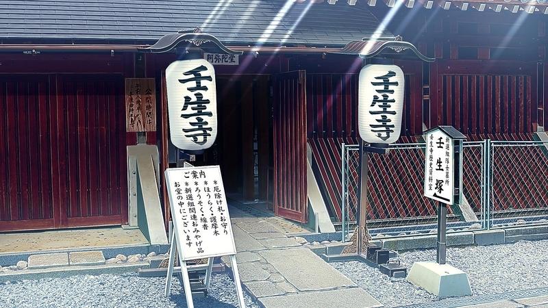 f:id:yuiyu22:20210815001654j:plain