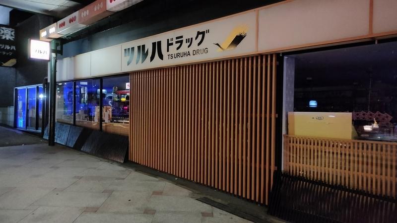 f:id:yuiyu22:20210815001715j:plain