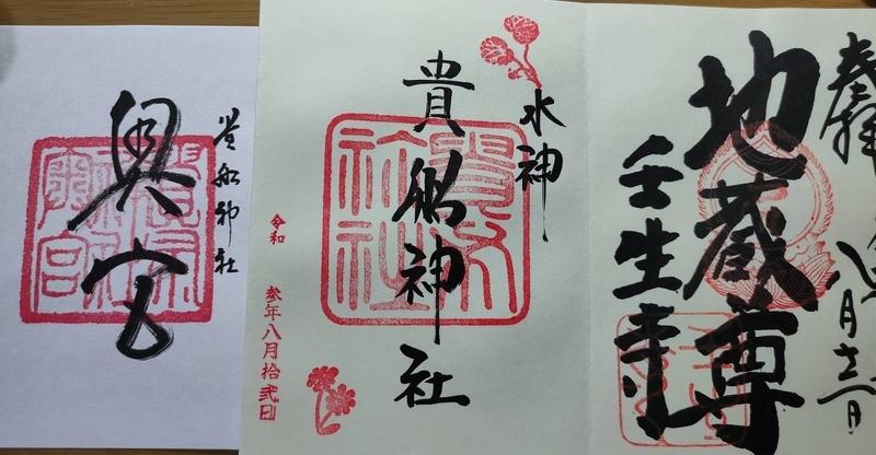 f:id:yuiyu22:20210815001757j:plain