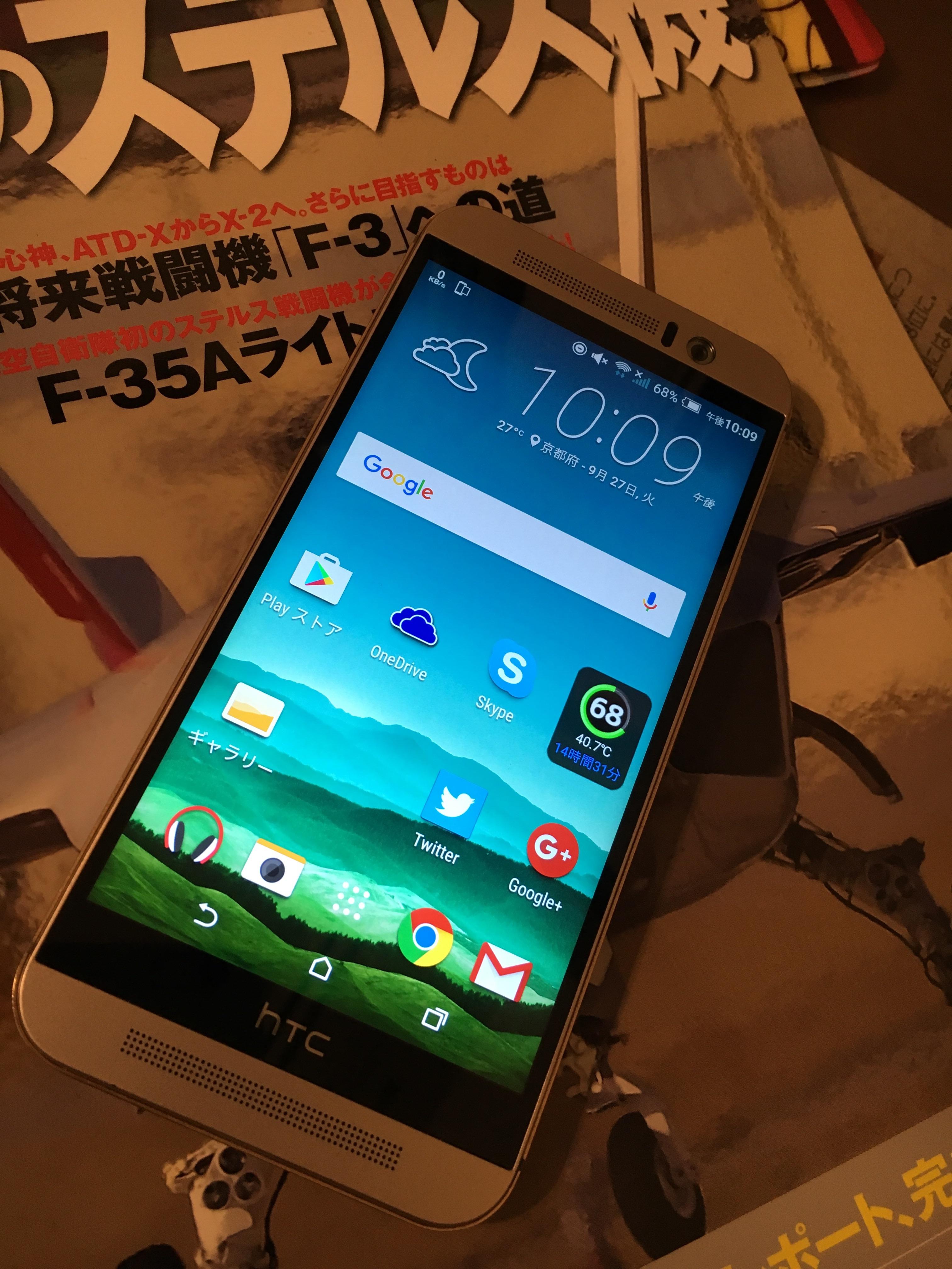 f:id:yuiyui1226802:20170410231619j:image