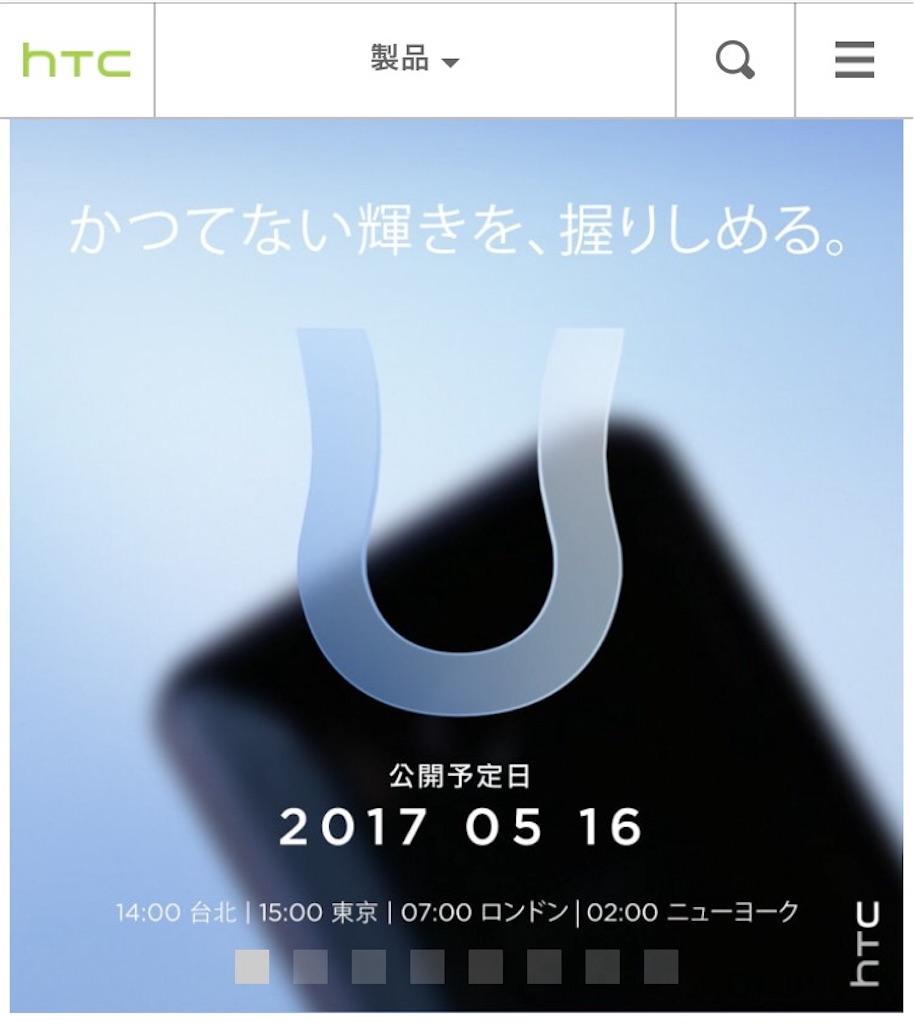 f:id:yuiyui1226802:20170425230600j:image