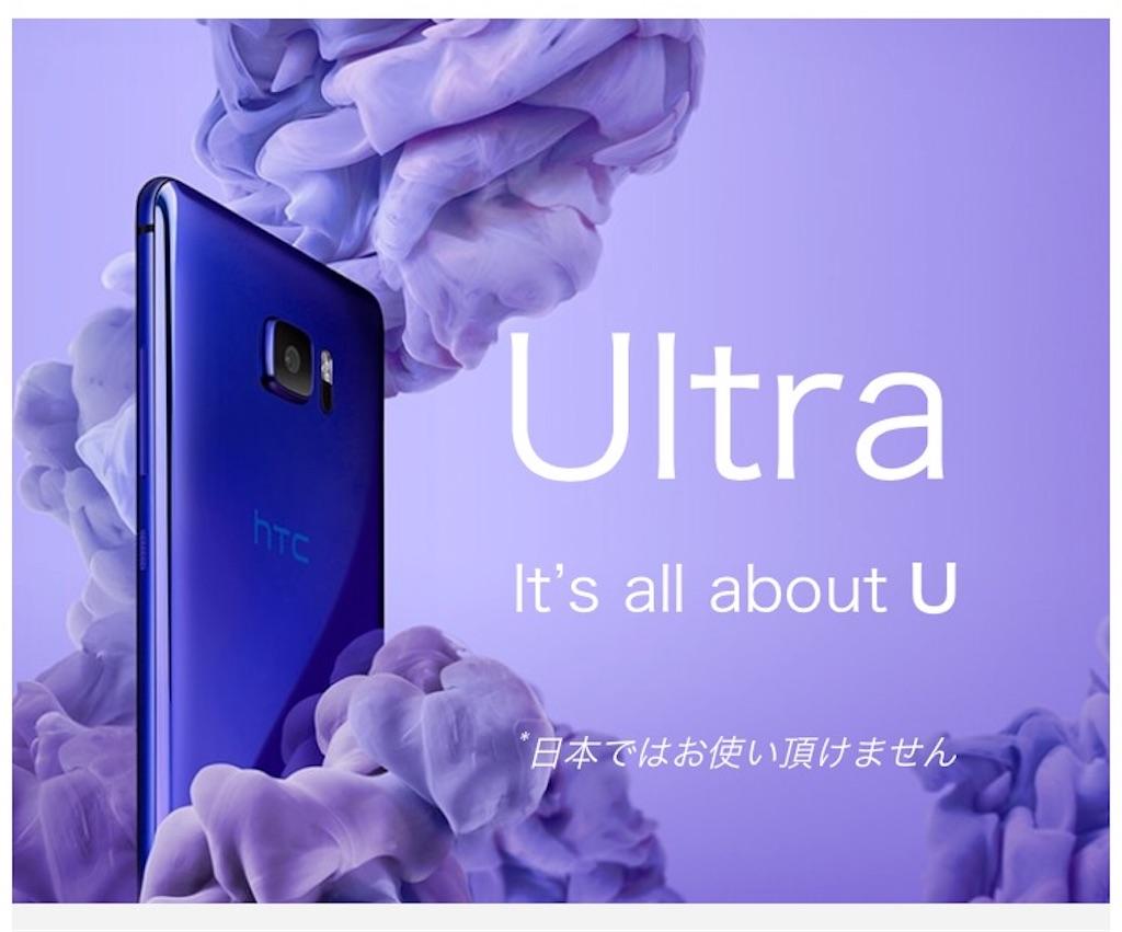f:id:yuiyui1226802:20170425233016j:image