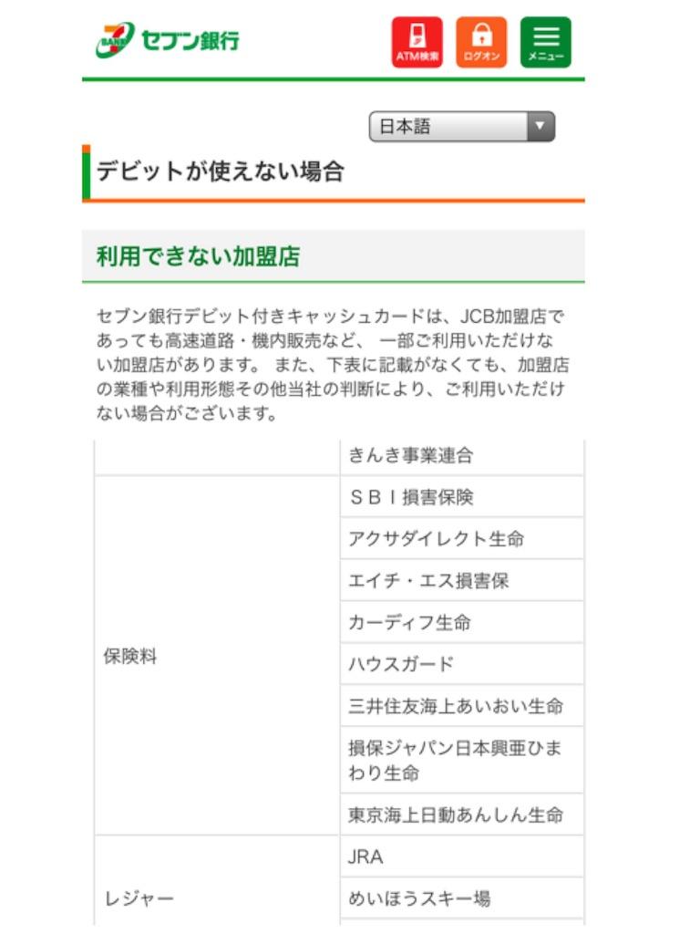 f:id:yuiyui1226802:20170706022659j:image