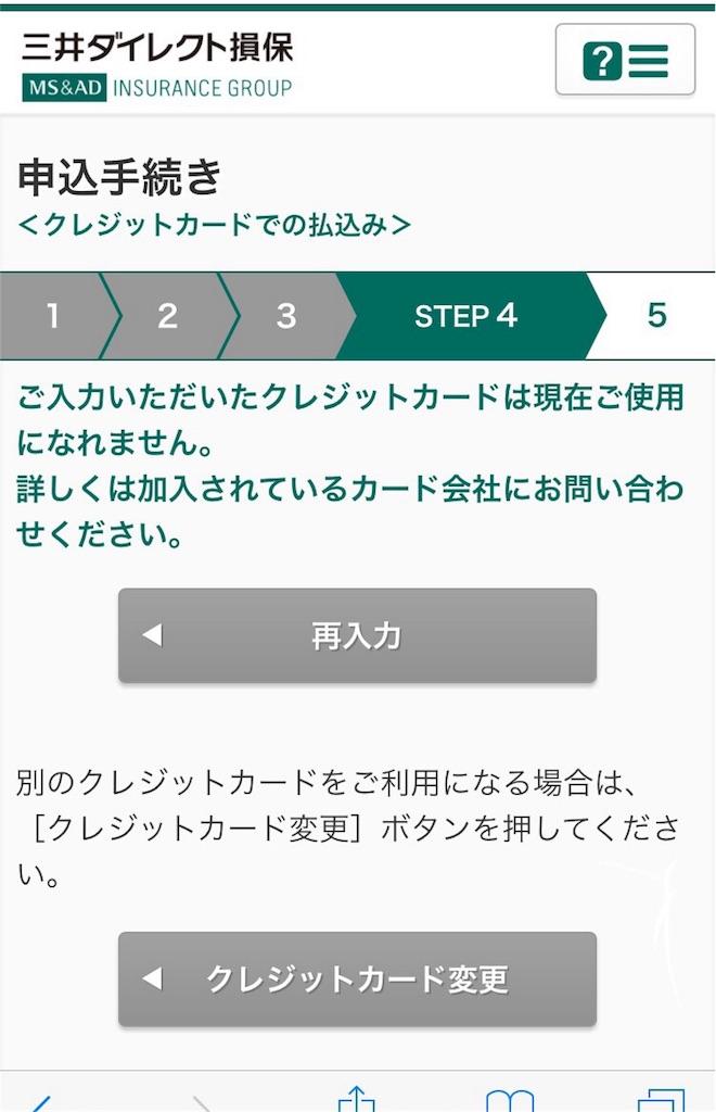f:id:yuiyui1226802:20170706024918j:image
