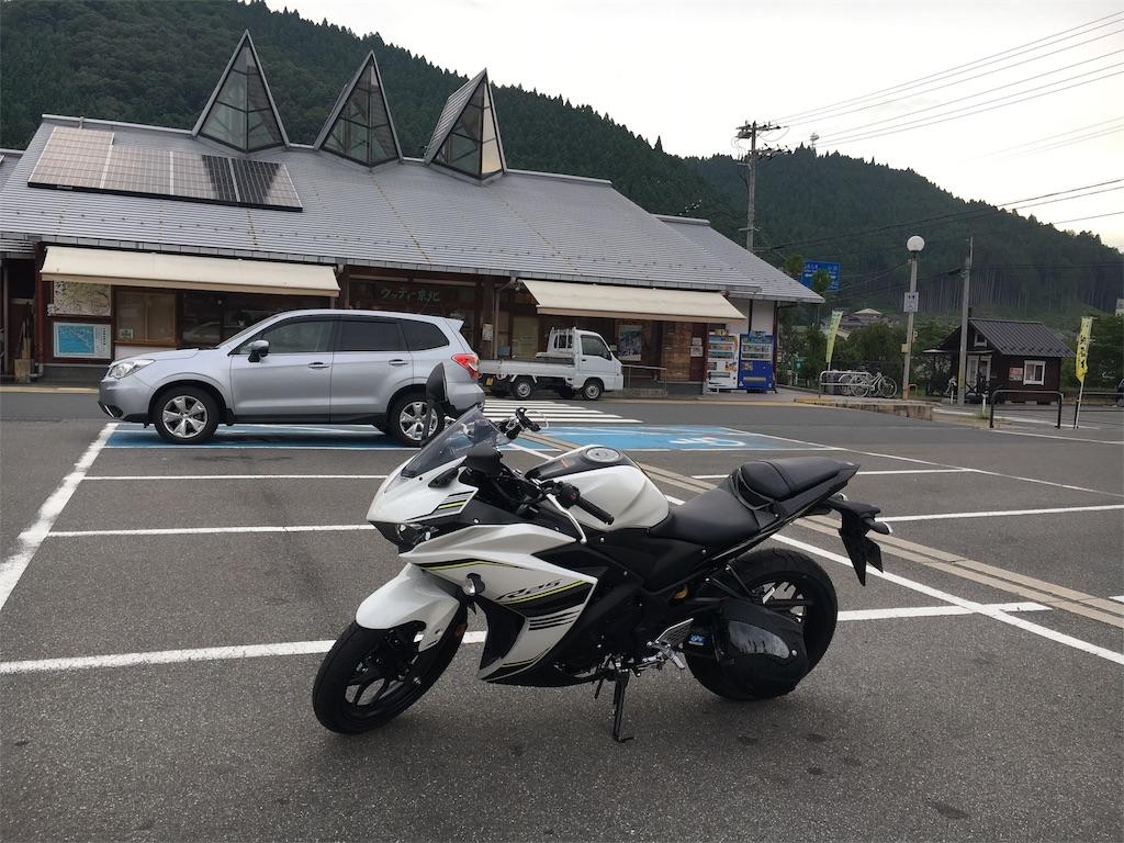 f:id:yuiyui1226802:20170730225544j:image
