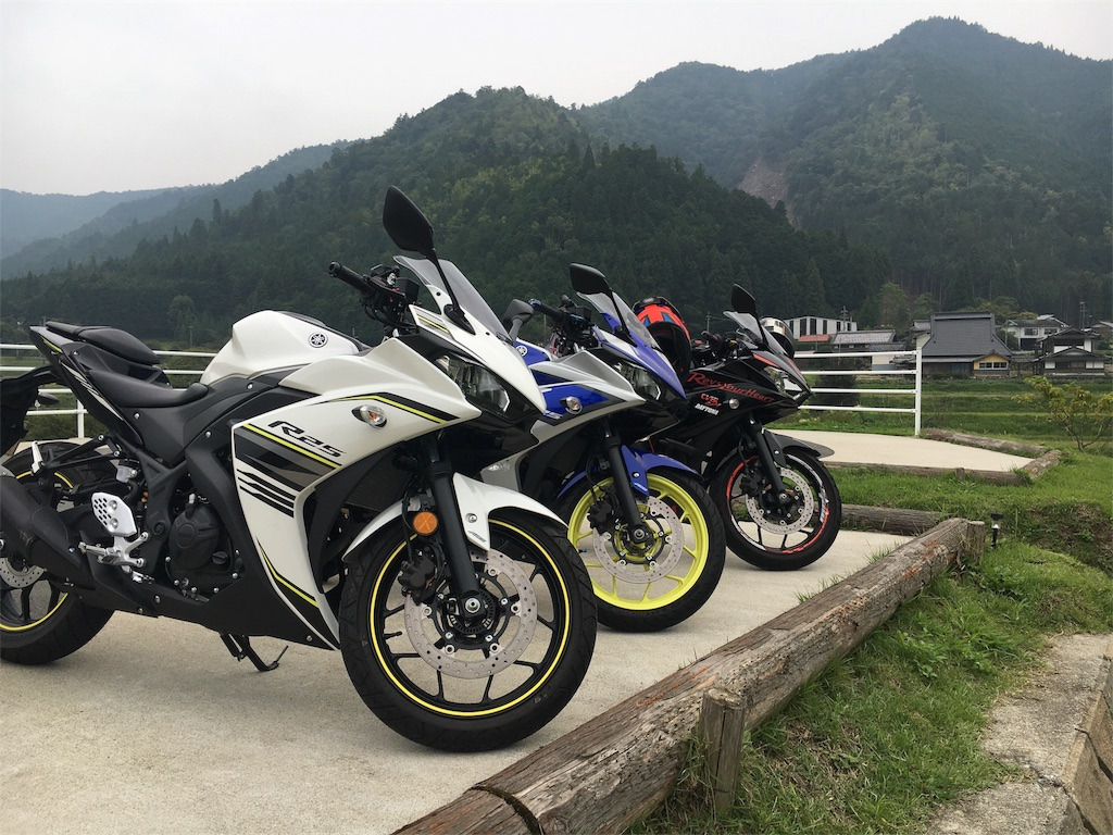 f:id:yuiyui1226802:20170925151329j:image