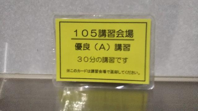 f:id:yuiyuiyui440430:20190510132222j:image