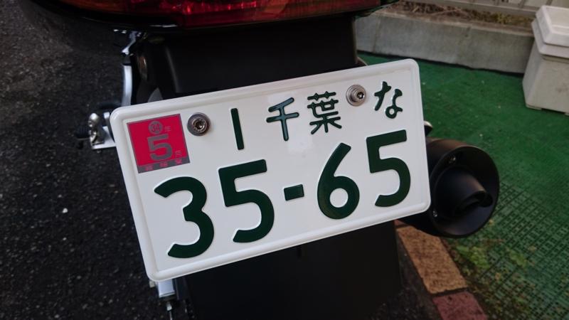 f:id:yujaaran:20170430232555j:plain