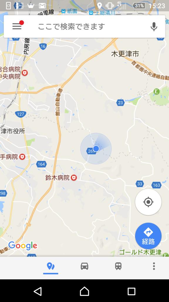 f:id:yujaaran:20170516235303p:plain