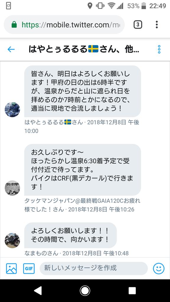 f:id:yujaaran:20181223225455p:plain