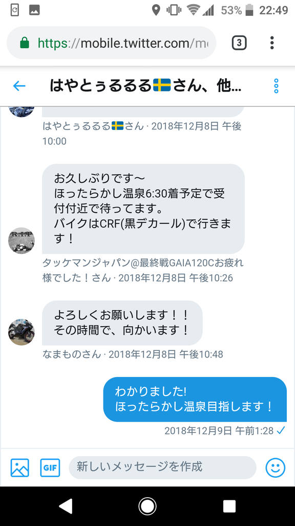 f:id:yujaaran:20181223225459p:plain