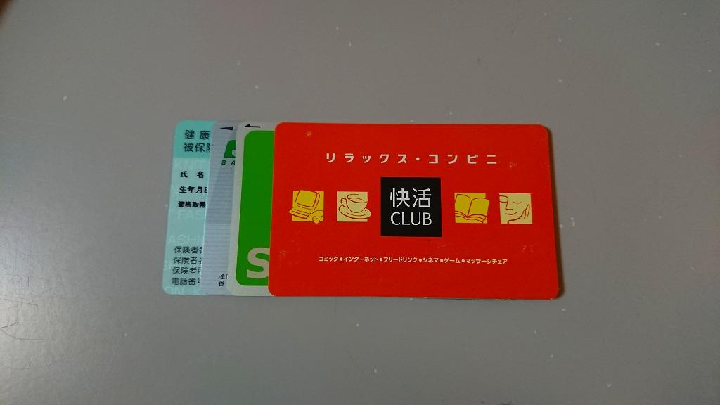 f:id:yujaaran:20200927230748j:plain