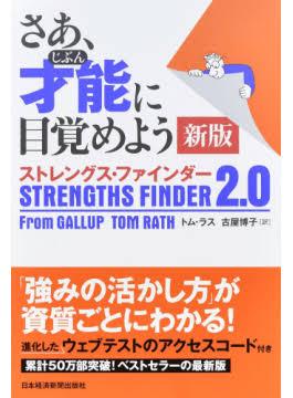 f:id:yuji-52-grn-00:20180610085557j:plain