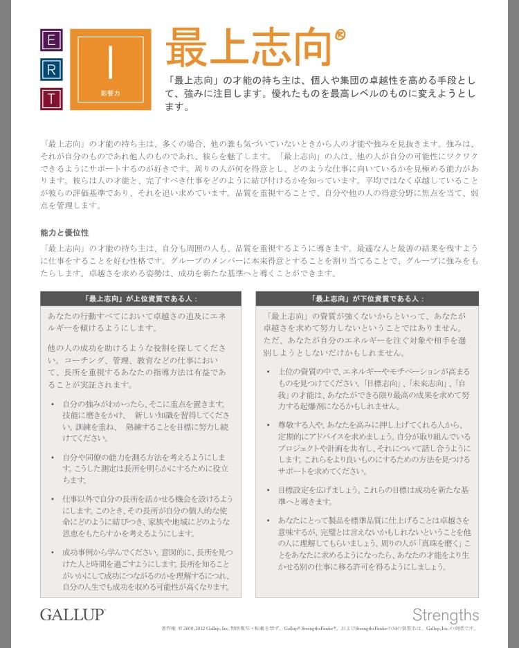 f:id:yuji-52-grn-00:20180610091040j:plain