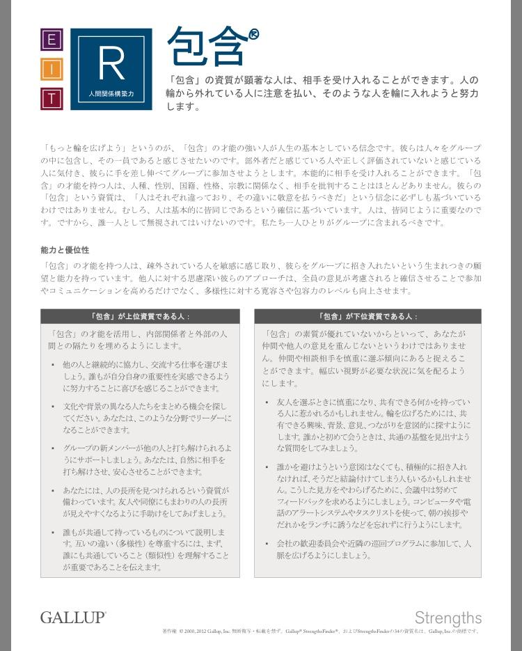 f:id:yuji-52-grn-00:20180610091121j:plain