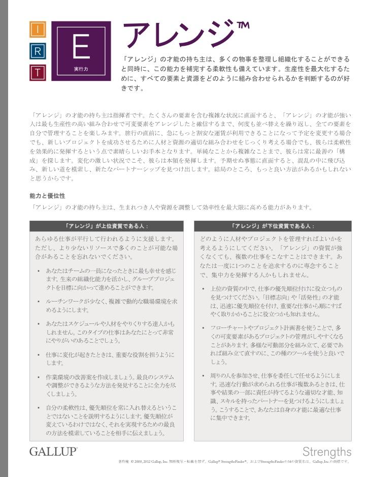 f:id:yuji-52-grn-00:20180610091205j:plain