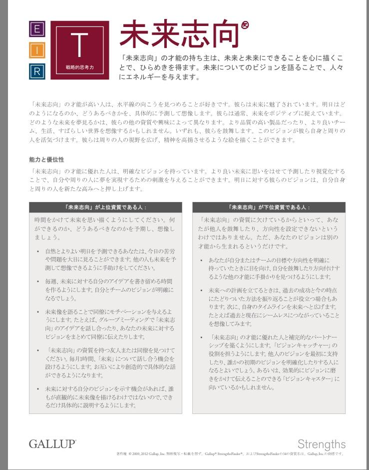 f:id:yuji-52-grn-00:20180610091234j:plain
