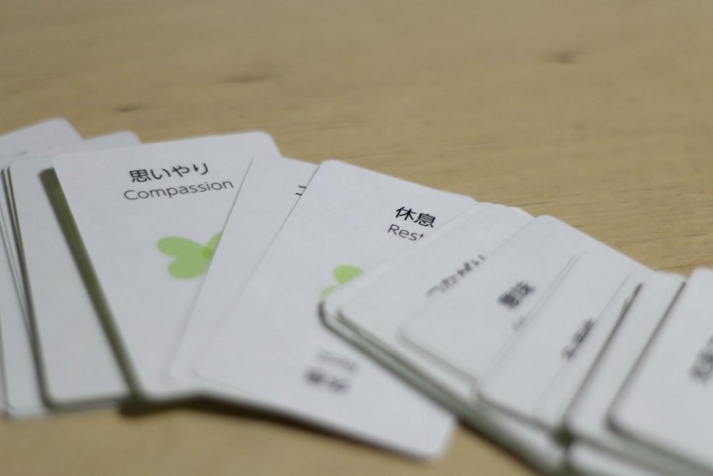 f:id:yuji-52-grn-00:20180725112011j:plain