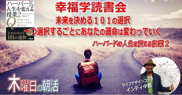 f:id:yuji-52-grn-00:20181001154122j:plain