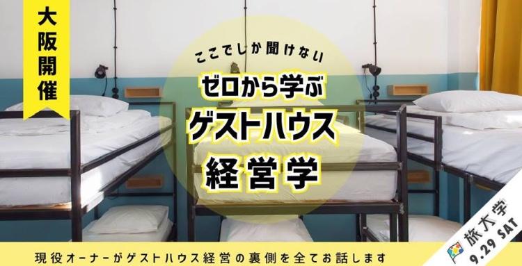 f:id:yuji-52-grn-00:20181011164531j:plain