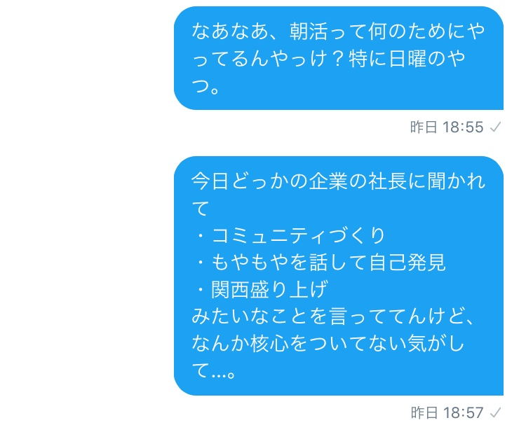 f:id:yuji-52-grn-00:20181213125529j:plain
