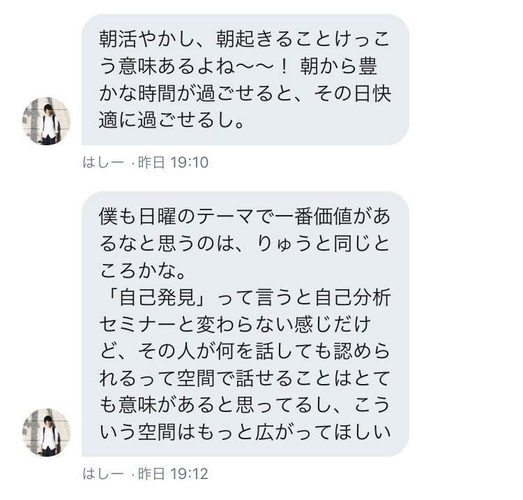 f:id:yuji-52-grn-00:20181213125933j:plain