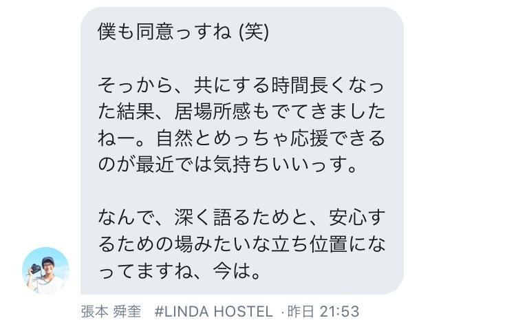 f:id:yuji-52-grn-00:20181213130528j:plain