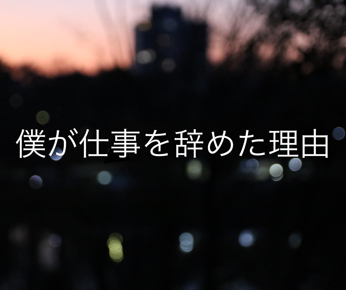 f:id:yuji-52-grn-00:20190602225830p:plain