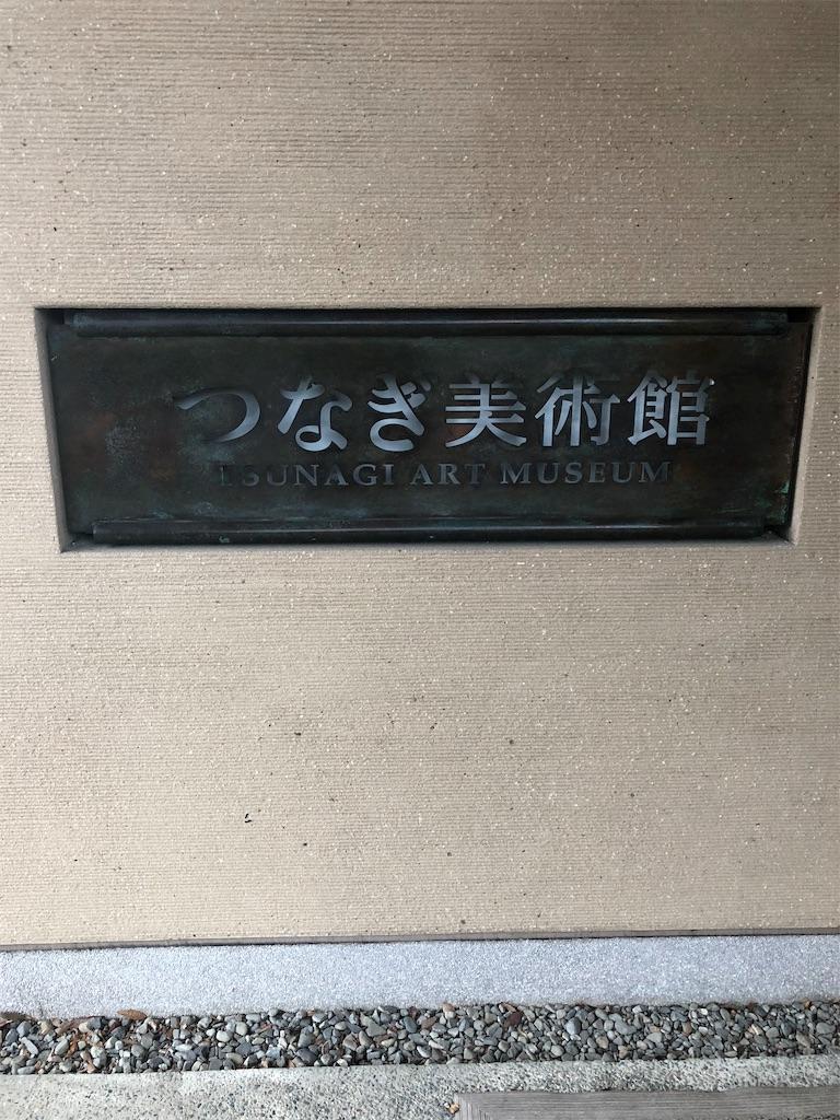f:id:yuji-blog:20190214132103j:image
