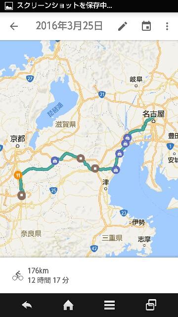 f:id:yuji-hayashi-jps:20161113181528j:image