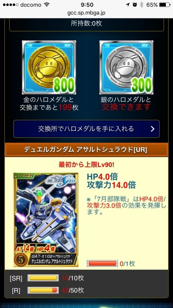f:id:yuji-hy:20170702095825j:plain