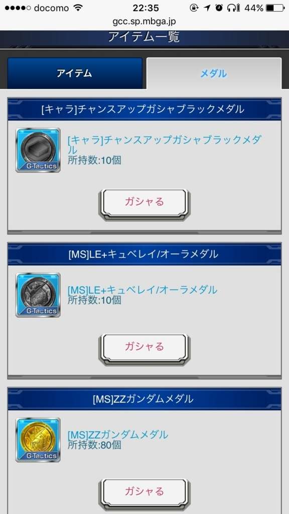 f:id:yuji-hy:20170927224544j:plain
