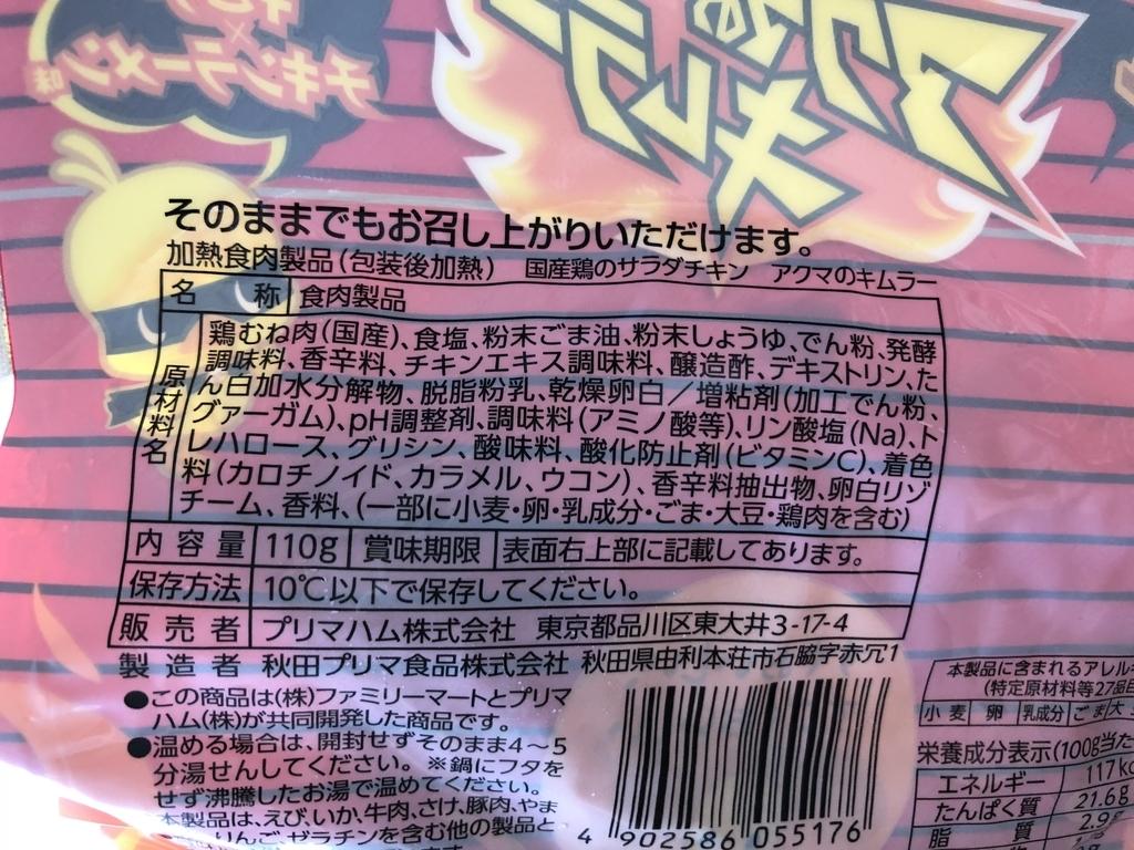 f:id:yuji-hy:20180910233554j:plain