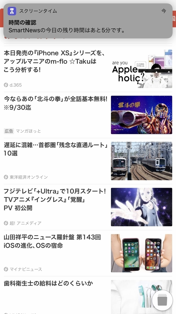f:id:yuji-hy:20180921231847j:plain