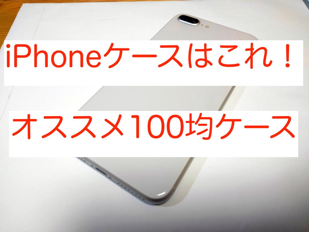 f:id:yuji-hy:20181212093956j:plain