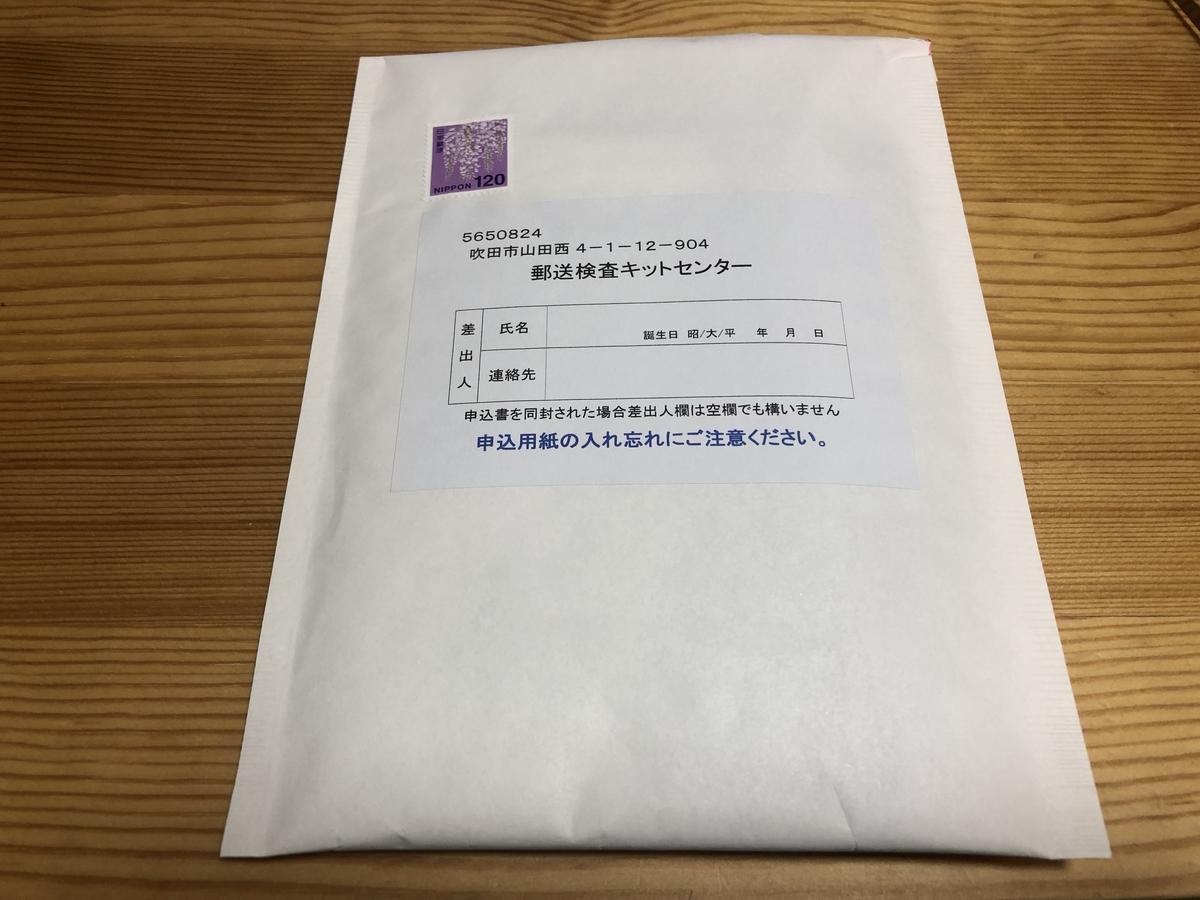 f:id:yuji-hy:20190324153704j:plain