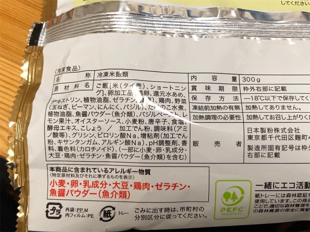 f:id:yuji-hy:20190415202933j:image