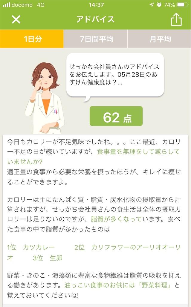 f:id:yuji-hy:20190529144642j:image